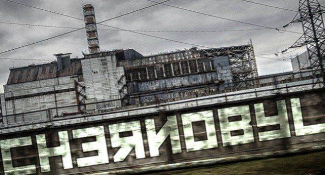Forse non lo sapete, ma il mondo è in attesa di una nuova Chernobyl. Entro i prossimi 5 anni è previsto un nuovo devastante incidente in uno dei 15 reattori delle fatiscenti centrali nucleari rimaste attive in Ucraina